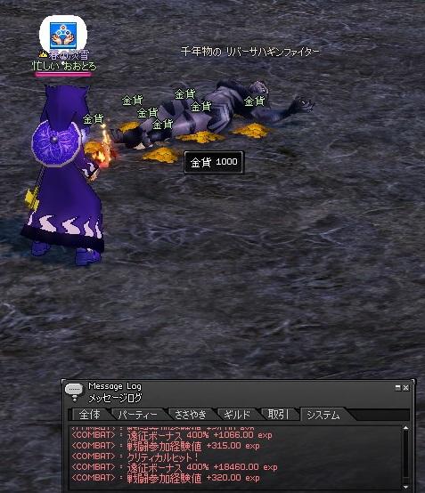 mabinogima4-22f.jpg