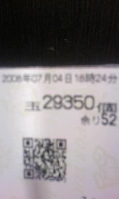 080704_182558.jpg