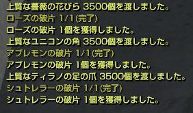 GE2012_020.jpg