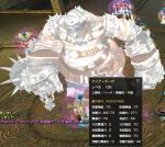 GE2012_024.jpg