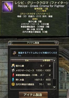 GE2012_030.jpg