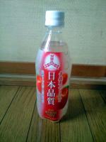 日本品質・・・?!