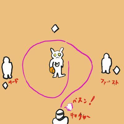 5_20090504112147.jpg