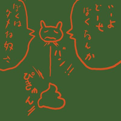 b6_20081220215857.jpg