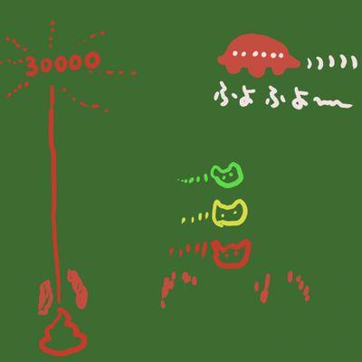 b8_20081220215926.jpg