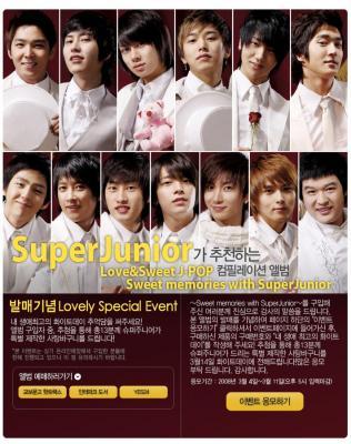 sweet memories 2-1