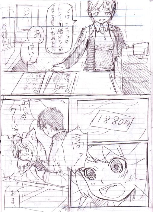 okana展-001