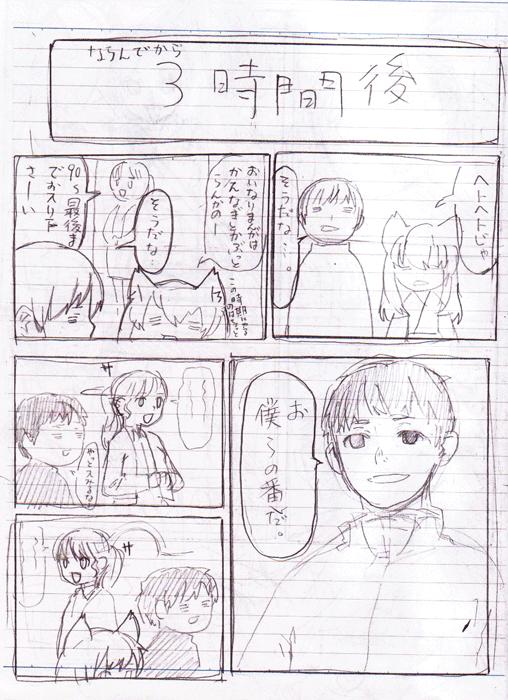 okana展-004