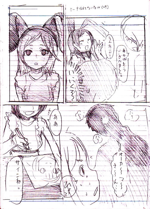 okana展-006