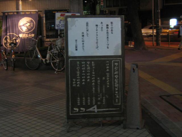 IMG_7598.jpg