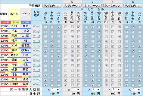 2008-372-1.jpg