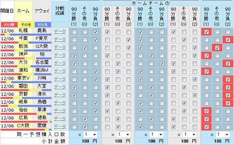 2008-372-2.jpg