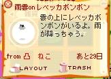 bonbon3