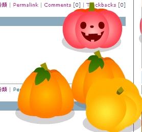 かぼちゃー2