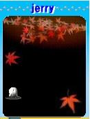 美香さん夜紅葉