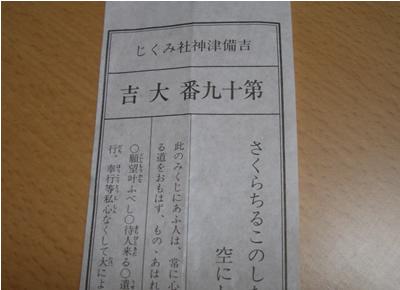 08_01_05_03.jpg