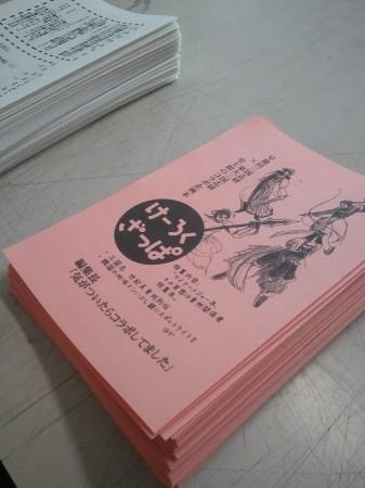 2012-03-10 14.34.16 mini