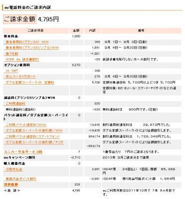 blog060.jpg