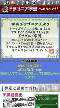 device-2012-03-05-212730.jpg