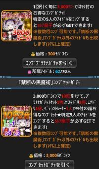 mobamasu24.jpg