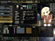 CG000002.jpg
