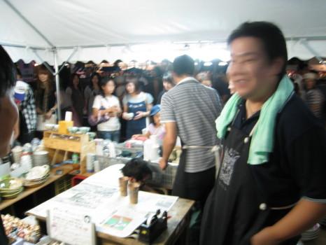 せともの祭り2008 1
