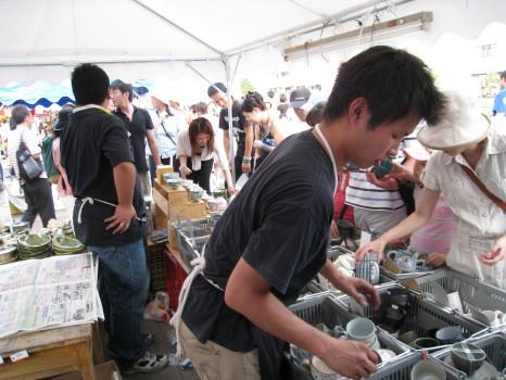 せともの祭り2008 3