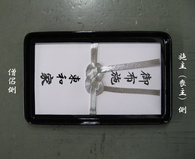 IMG_切手盆