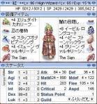 廃wiz 紅96/65