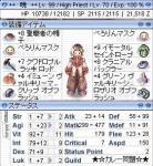 廃プリ 暁99/70