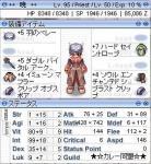 プリ 暁95/50