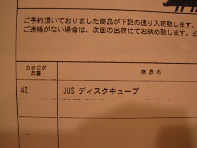 IMG_20111118-1_1.jpg