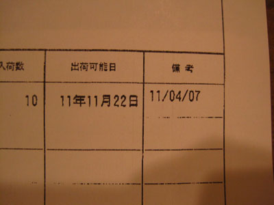 IMG_20111118-2_1.jpg