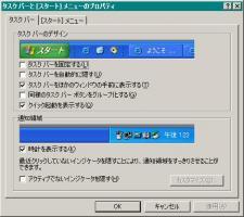 20071005191600.jpg