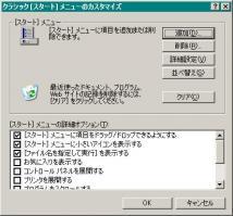 20071005192015.jpg