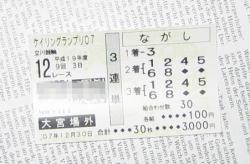 GP07.jpg