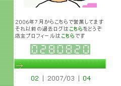 Pi-man01.jpg