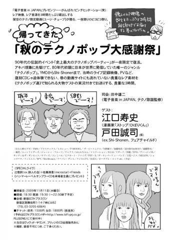 20091023160100.jpg