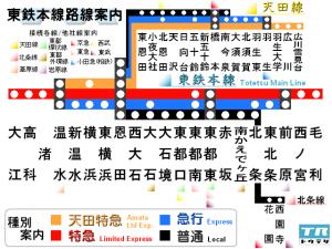 Totetsu-honsen_map.png