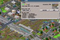 sim64-032.png