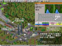 sim64-040.png