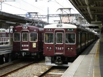 2309F&7327F