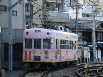 モボ104