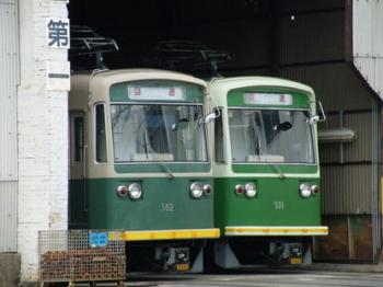 モボ501&502
