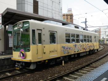 モボ2001