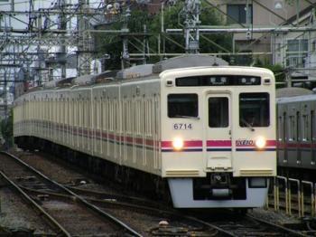KEIO 6000-01