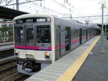 KEIO 7000-01