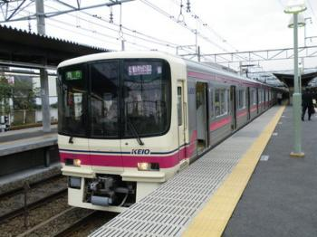 KEIO 8000-01