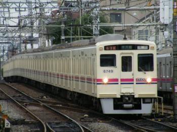 KEIO EXP6000