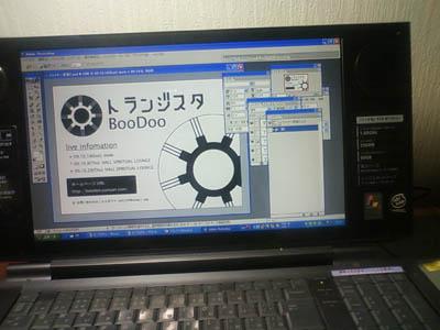 TS3K0113.jpg